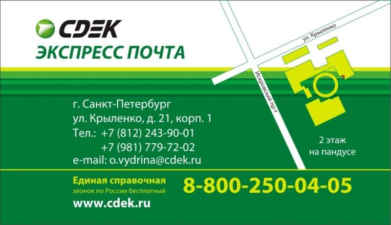 kupit-arduino-na-ulitse-krylenko-v-spb