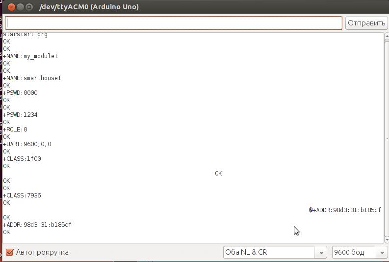 risunok-4-programmirovanie-modulya-hc-05
