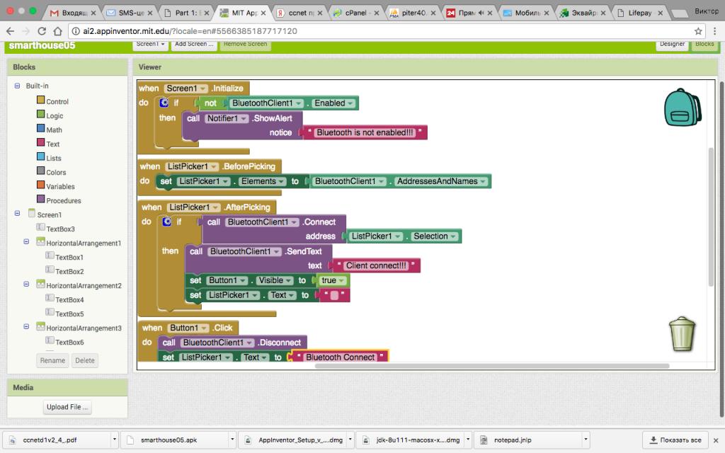 Код для инициализации Bluetooth соединения и создания Bluetooth клиента 04