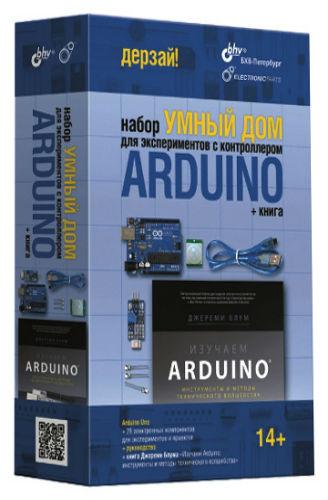 Изучаем arduino. 65 проектов